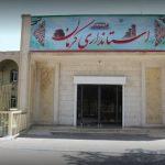 جلسه فوری در استانداری کرمان برگزار شد